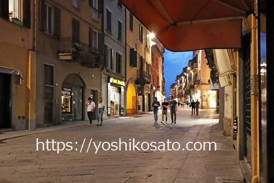 Yoshiko Sato Italy Pavia